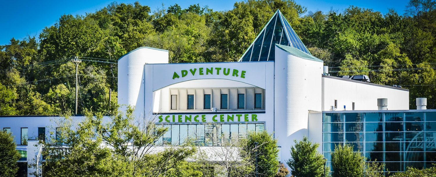 The Adventure Science Center, one of the best Things to do in Nashville with Kids